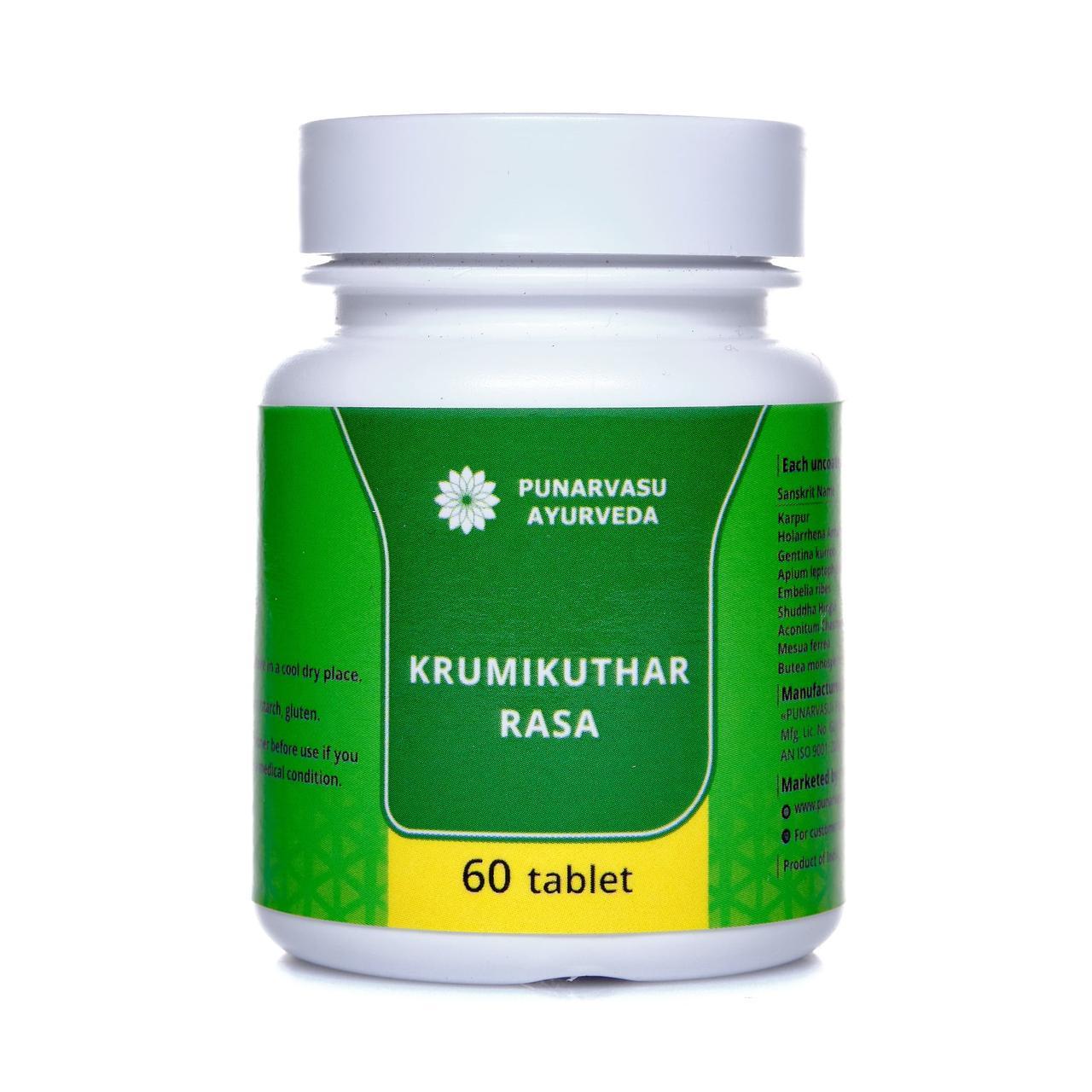 Кримикутхар раса / Krumikuthar rasa - усунення гельмінтів - Пунарвасу - 60 таб