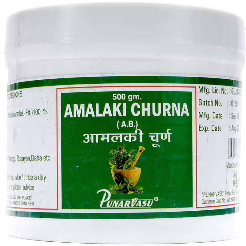 Амалакі чурна / Amalaki churna - омолодження, підвищення імунітету, поліпшення зору - Пунарвасу - 500 гр