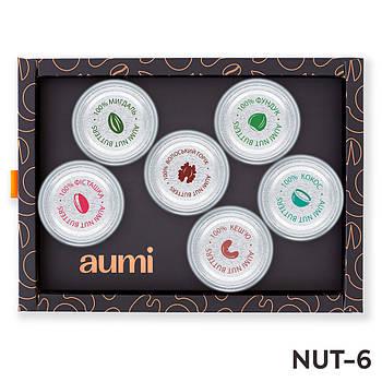 Подарочный набор NUT-6, ореховые пасты AUMI в коробке, фисташковая, миндальная, фундучная, кокосовая, кешью