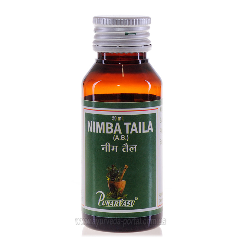 Ним олія (Німба таїв) / Nimba taila - шкірні захворювання - Пунарвасу - 50 мл