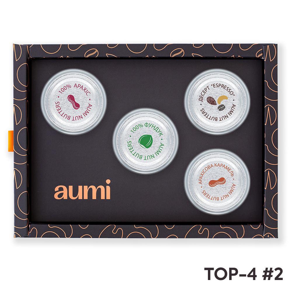 Подарочный набор TOP-4 №2 в коробке, ореховые пасты AUMI фундучная, арахисовая, десерты Карамель и Espresso