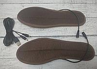 Стельки 44 размера с подогревом от USB порта повербанка греющие устілки гріючі з підігрівом від ЮСБ павербанка