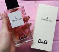 Отдушка 10г L`Imperatrice 3 Dolce & Gabbana парфюмированная