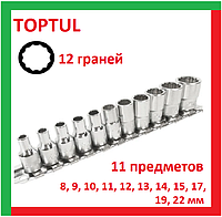 Toptul GAAQ1601U-12. 8-22 мм. 1 2 дюйма. Набор торцевых головок, многогранных, двенадцатигранных, 12 гранных