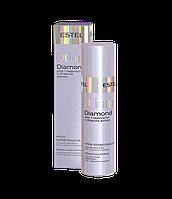 Крем-термозащита для гладкости и блеска волос Otium Diamond Cream 100 мл Estel Professional