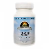 Аминокислоты Source Naturals Serene Science L-Theanine Serene (30 таблеток)