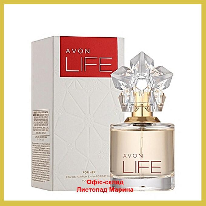Парфюмерная вода Avon Life Kenzo для Нее, 50 мл