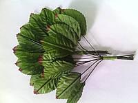 Листья зеленые 6см 7396 144