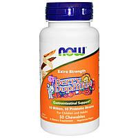 Дофилус пробиотики для детей Now Foods Berry Dophilus (120 жевательных таблеток)