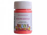 Краска акриловая флуоресцентная 50мл Decola красная светлая