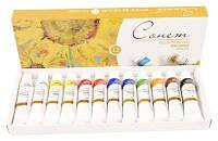 Набор масляных красок Сонет 12 цв. по 10 мл