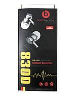 Наушники вакуумные BEATS 830D