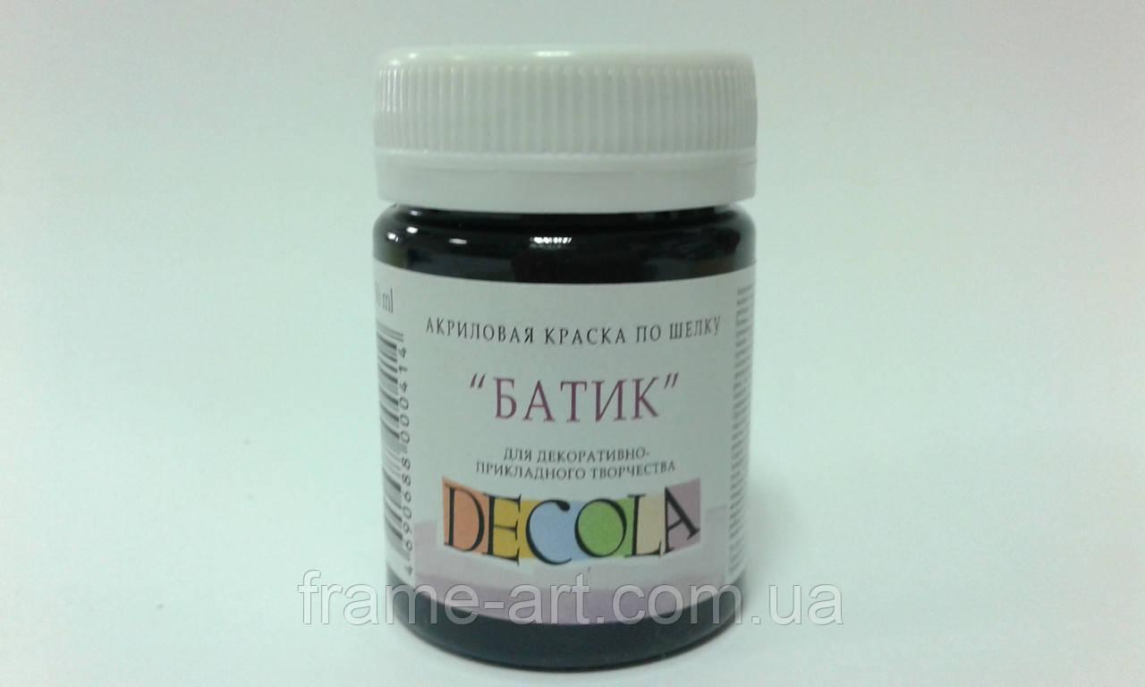 Краска акриловая по ткани 50мл Decola черная