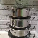 Набор кастрюль из нержавеющей стали Royal Queen и в подарок Кухонные весы SF-400 10 кг SKL11-276417, фото 3