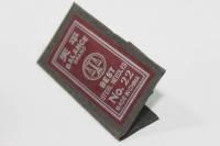 Иголки для вышивания №24 IVI