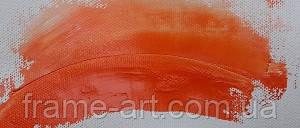 Краска масляная 50мл Maries 228 Хром желто-оранжевый