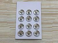 Кнопки №4 S 16мм серебро 1шт