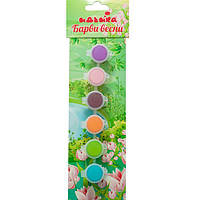 Акриловые краски 6шт Краски весны