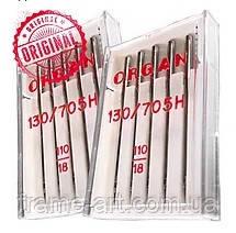 Иглы машинные ORGAN (Япония) UNIVERSAL для бытовых швейных машин №110/18 5шт