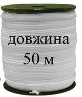 Резинка эластичная тонкая 10мм 4,5г белая ЛЕТ10/4,5