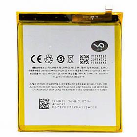 Аккумулятор BA712 для Meizu M6S (ёмкость 3000mAh)