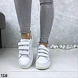 Кроссовки женские белые с серебристой пяткой 158, фото 2