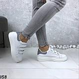 Кроссовки женские белые с серебристой пяткой 158, фото 3