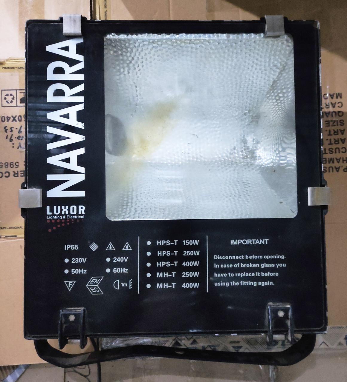 Б/У Прожектор газоразрядный Navarra Lux-NV 400. Navarra 400Вт AS E40 (ДНАТ) (ЖО-400). Прожектор уличный