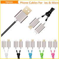 USB Zip 2 в 1 молния для iPhone 5 5S 6