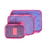 6 шт в наборе: Органайзер для вещей Secret Pouch Розовый (md0136) 1151854405, фото 3