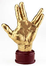 Кубок ET золотой Рука Вулканский Салют (KR95) 1296248124
