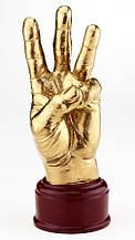 Кубок ET золотой Рука Тризуб (KR94) 1296248123