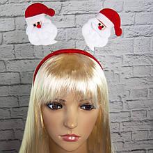 Ободок новогодний Дед Мороз на пружинках 967127032