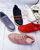 Білі кросівки жіночі, фото 1
