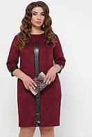 Замшевое платье большие размеры бордовое Руфина-Б д/р