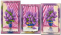 Схема для вышивки бисером на холсте на подрамнике Сирень (модульный триптих)