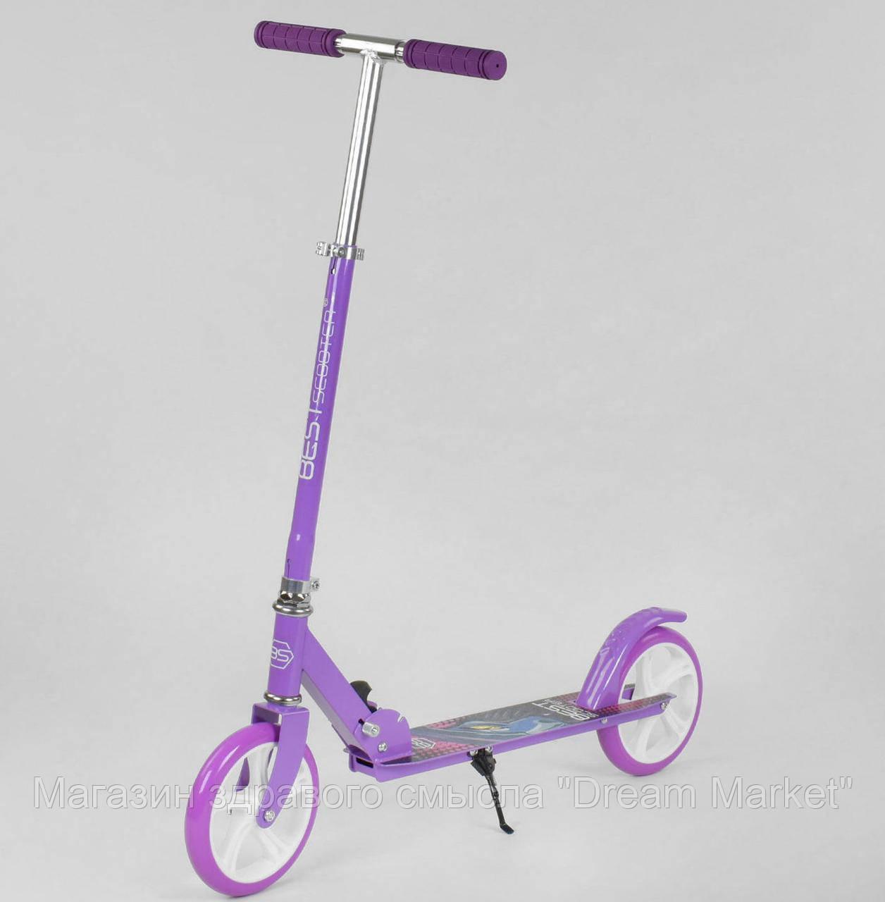 Детский Самокат складной для детей и взрослых, до 70 кг, руль 77-106 см, рама алюминий Best Scooter  арт.