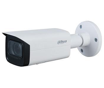 4Mп IP видеокамера Dahua с WDR