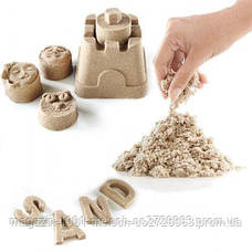 Кинетический Песок Squishy Sand,Кинетический песок, фото 2