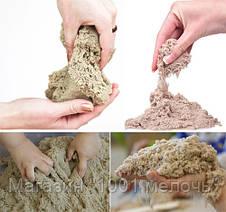 Кинетический Песок Squishy Sand,Кинетический песок, фото 3