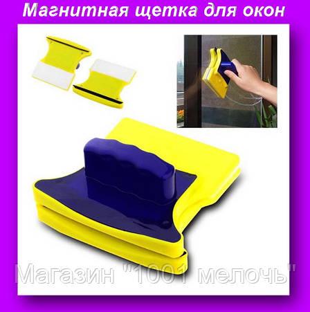 Магнитная щетка для окон,Магнитная щетка для мытья окон,Магнитная щетка, фото 2