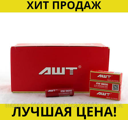 Батарейка BATTERY 18650 AWT red для сигарет- Новинка, фото 2