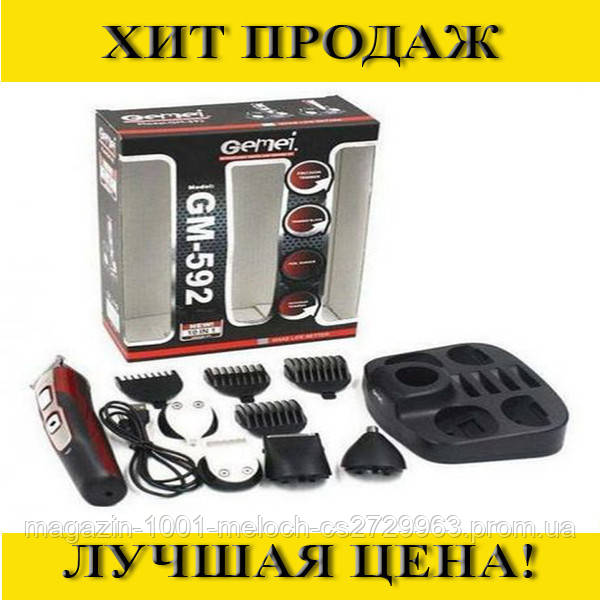 Машинка для стрижки Gemei GM-592