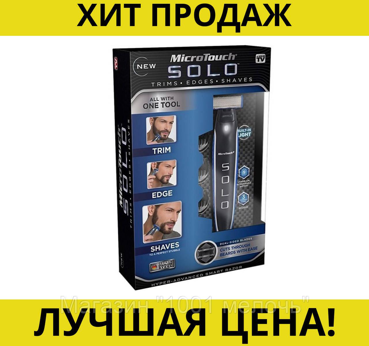 Триммер для бороды Solo trimmer
