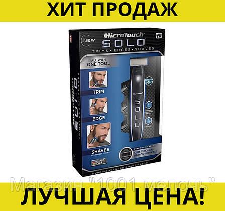 Триммер для бороды Solo trimmer, фото 2
