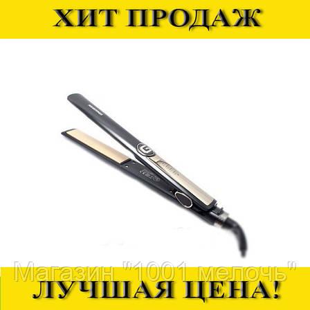 Утюжок для волос Gemei GM-416- Новинка, фото 2