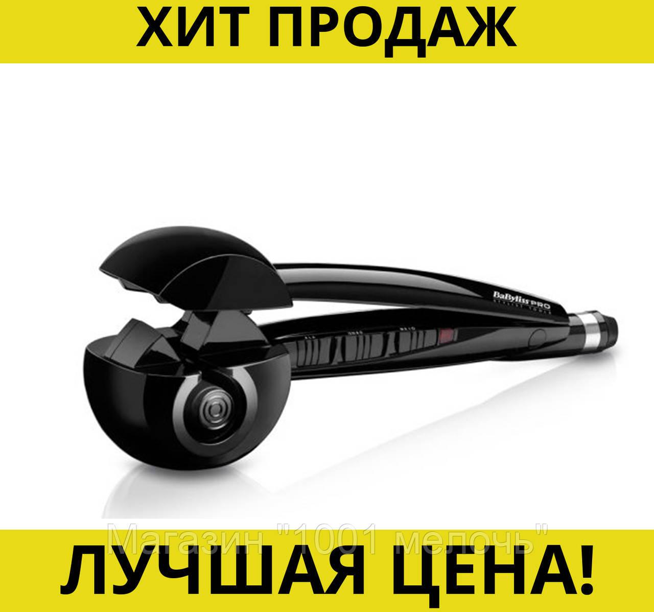 Плойка BaByIiss Pro BAB 2665 для завивки волос- Новинка