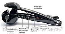 Плойка BaByIiss Pro BAB 2665 для завивки волос- Новинка, фото 2