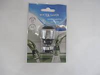 WATER SAVER Насадка на кран для экономии воды, Аэратор! Новый