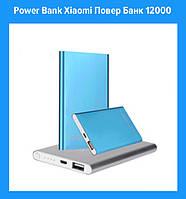 Power Bank Xlaomi Повер Банк 12000